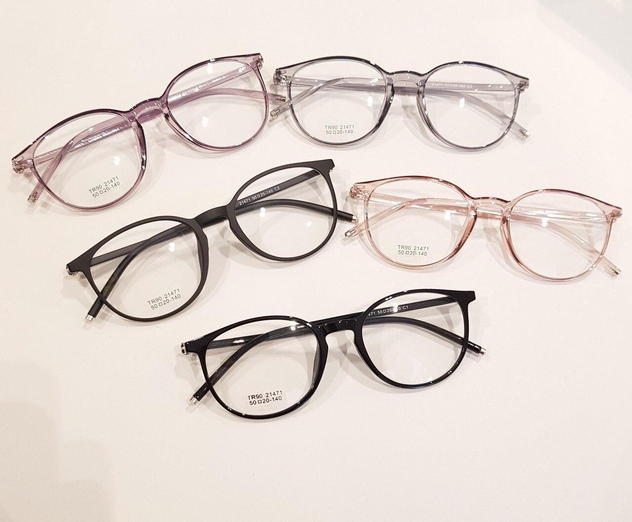 Browline Glasses S7013