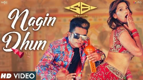 Nagin Dhun By Sb The Haryanvi Mp3 Download Video Dhun New Dj Song Dj Songs