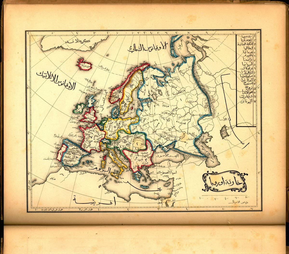 Malta On Map Of Europe.1835 Arabic Map Of Europe Published In Malta Mapmania Map