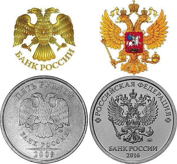 S coins ru самые ценные монеты в россии