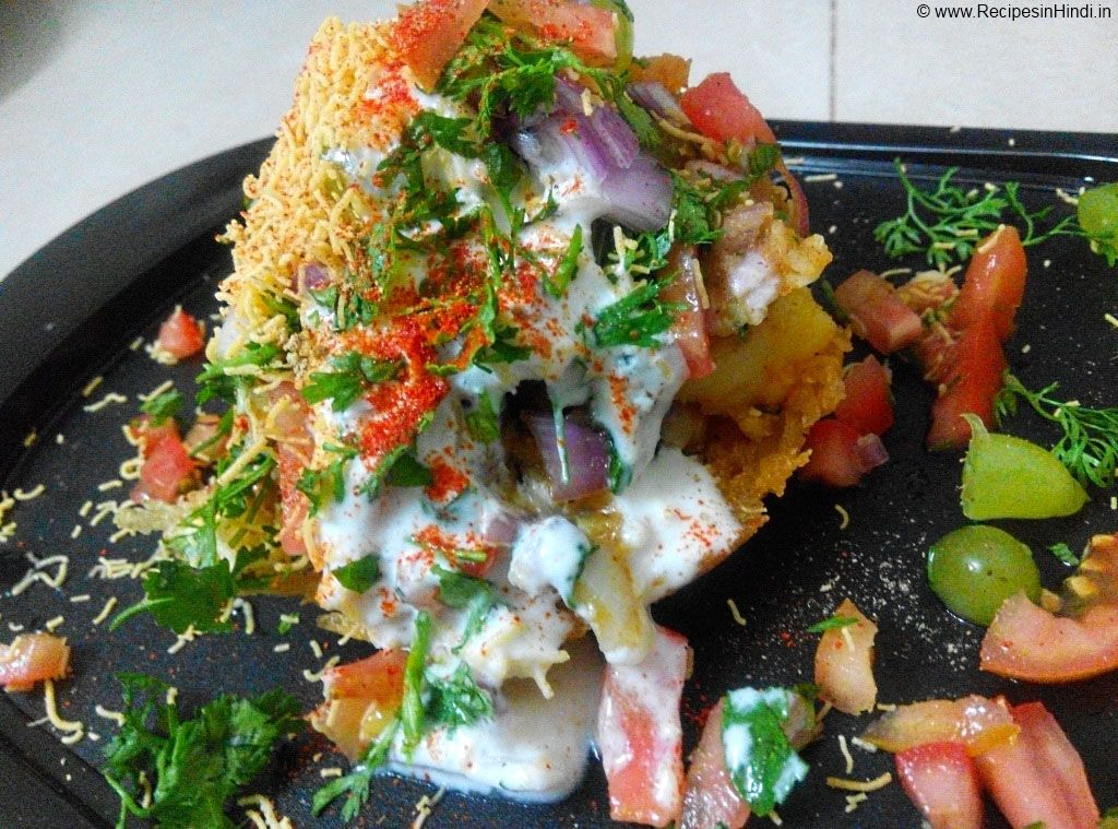 The Aloo Chaat Free Download In Hindi