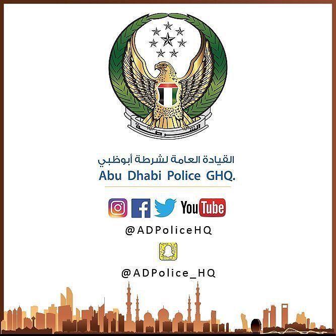 Adpolicehqزوروا مواقع التواصل الاجتماعي الخاصة بالقيادة العامة لشرطة أبو ظبي للتواصل معنا والحصول على معلومات مفيدة تابعونا على إنستغر Youtube Abu Dhabi Abu