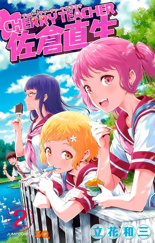 Cherry Teacher Sakura Naoki Chapter 12 Bahasa Indonesia