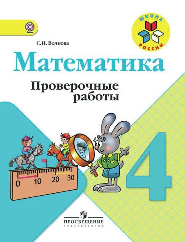 Информатика базовый курс учебник для 7-9 классов скачать гдз