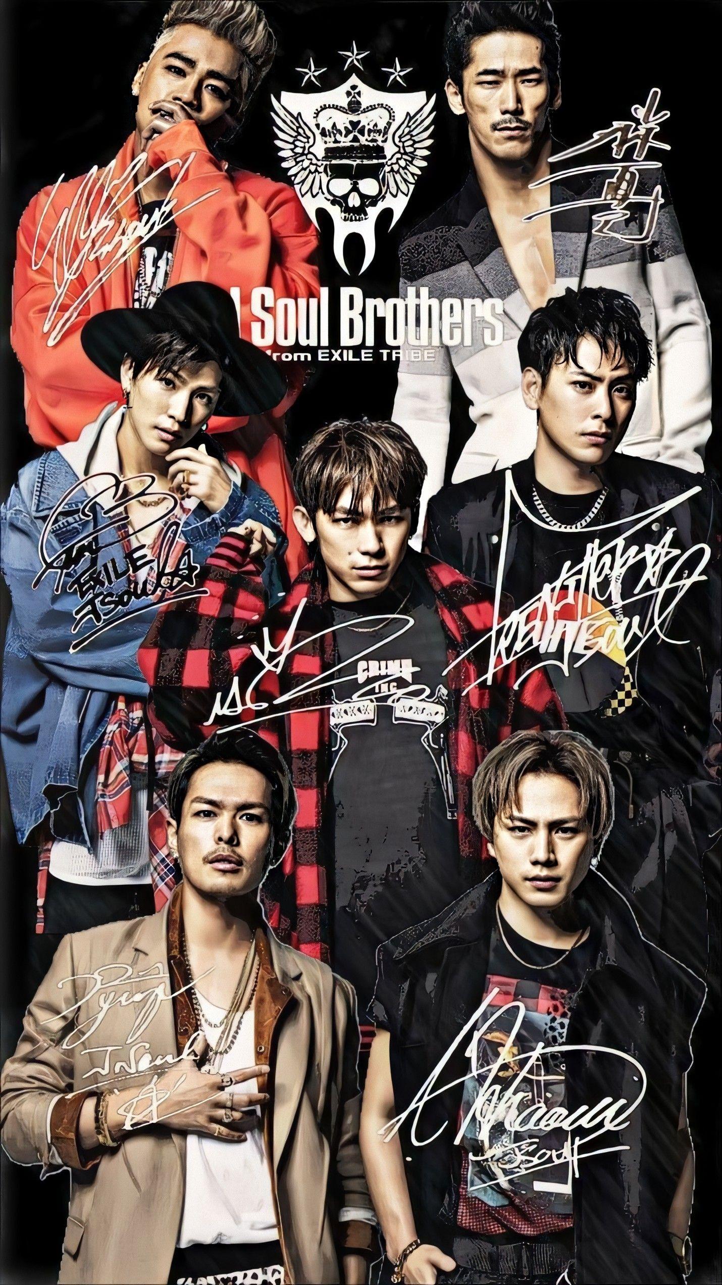 Jsb おしゃれまとめの人気アイデア Pinterest Kyren Cheol 3代目j Soul Brothers 三代目j Soul Brothers エリー 三代目