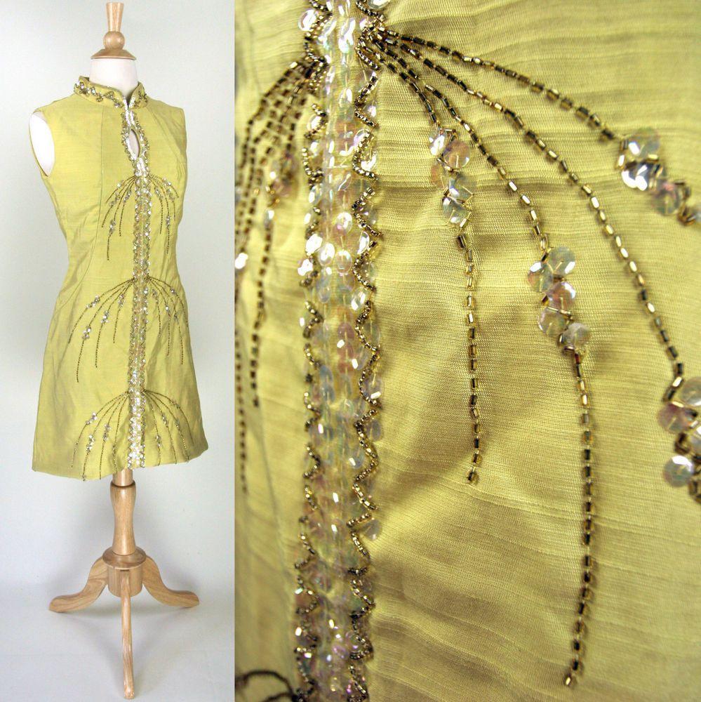1960s Cocktail Dress Mandarin Sequin Beading Dupioni Silk Light Chartreuse
