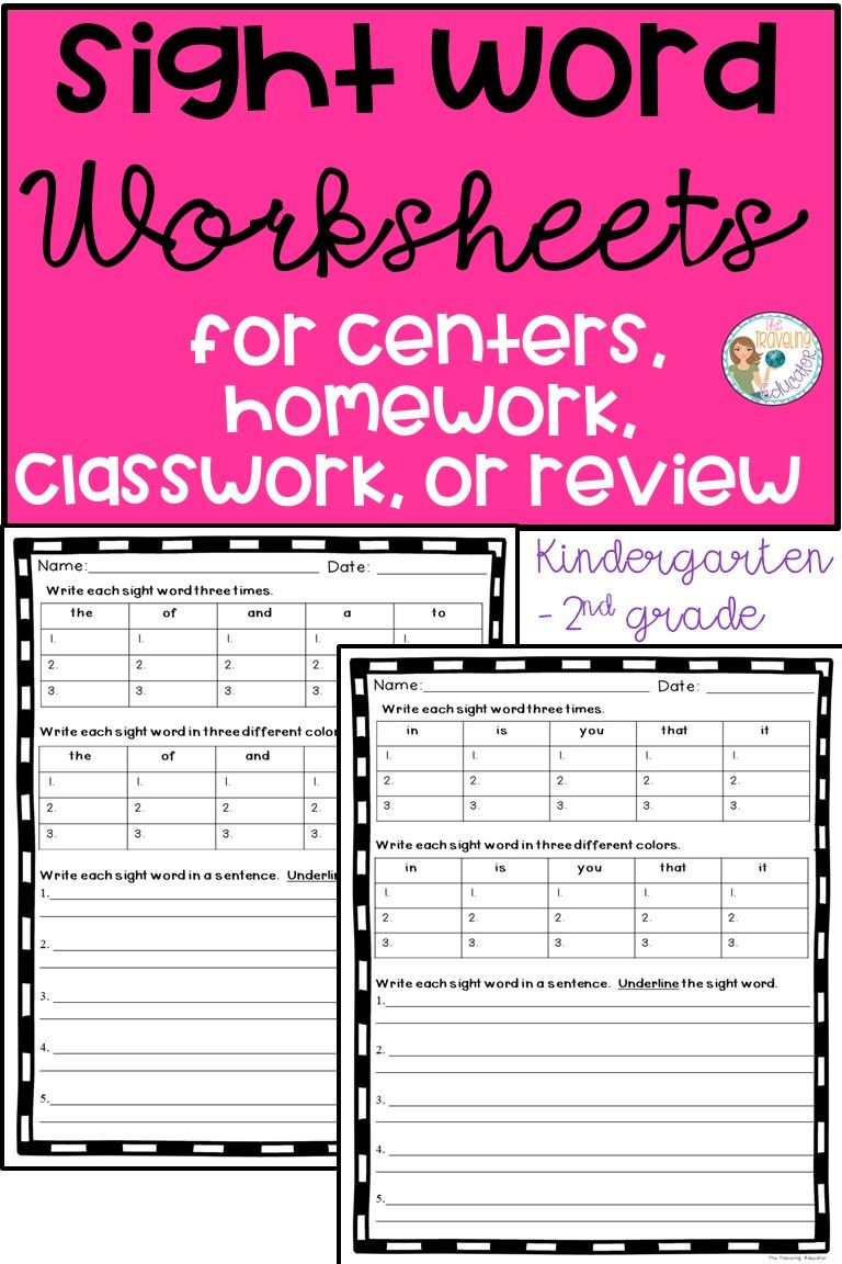 Sight word worksheets sight word lesson ideas pinterest