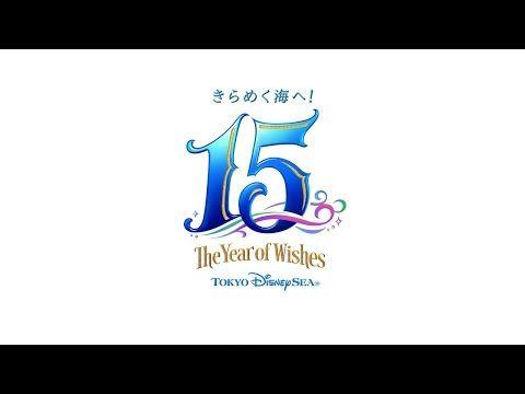 東京 ディズニー リゾート オフィシャル サイト