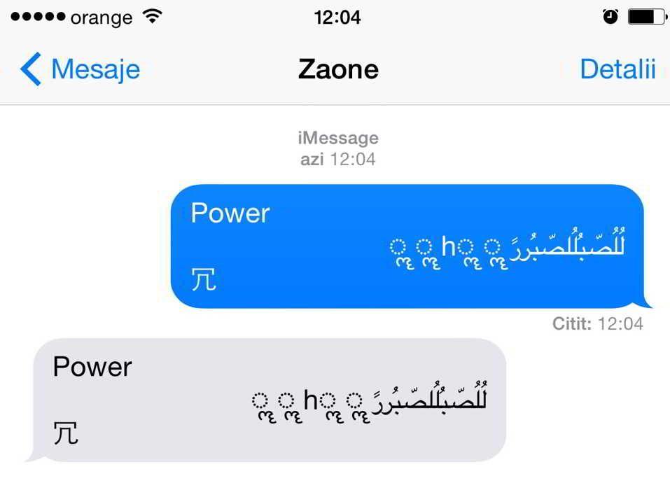 Textul care restarteaza un iPhone afecteaza si aplicatii terte, nu doar cea de mesaje | iDevice.ro