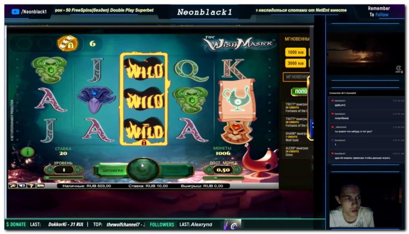 90 Free Cash At Video Slots Casino Casino Free Cash Casino Bonus