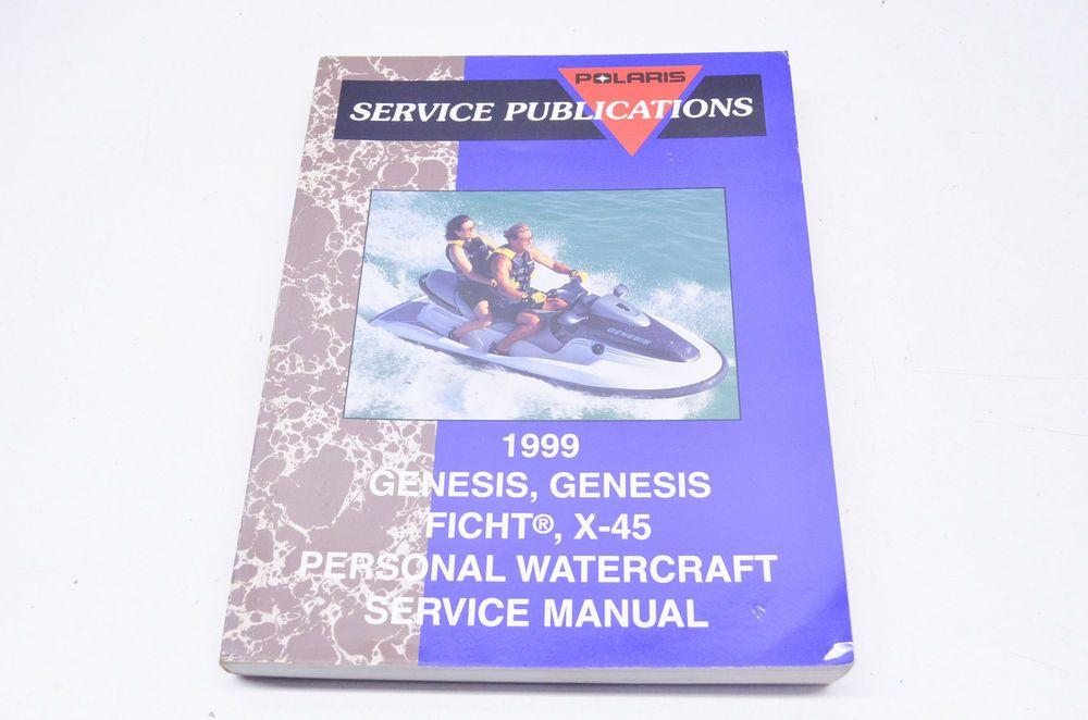 Oem Polaris 9915673 Pwc 1200 Service Manual Boat Accessories Water Crafts Yamaha Marine