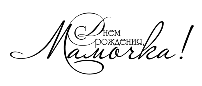 Красивые фразы. Обсуждение на LiveInternet - Российский Сервис Онлайн-Дневников