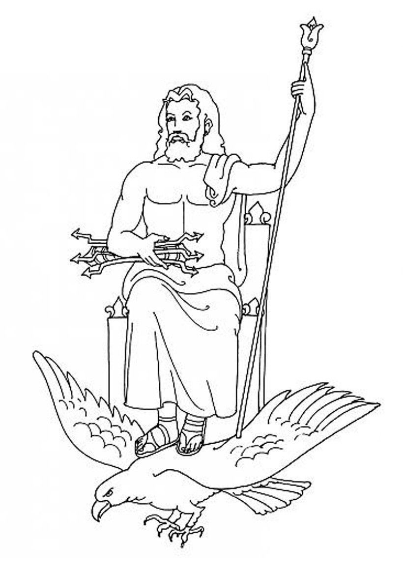 Personnage Mythologique Coloriage Du Dieu Grec Zeus Dieux Grecs Mythologie Grecque Coloriage