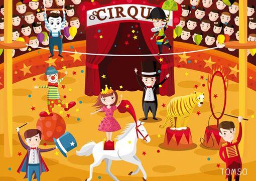 Bien-aimé Je suis habile comme un artiste de cirque | ART. | Pinterest ZA61