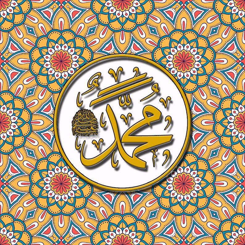 صل وا على المبع وث فينا رحمة ت كتب لك م عشرا لدى الرحمن صل ى عليك الله يا خير الورى ما ضج ت اﻵفاق بالآذان Islamic Wallpaper Islamic Art Islamic Calligraphy
