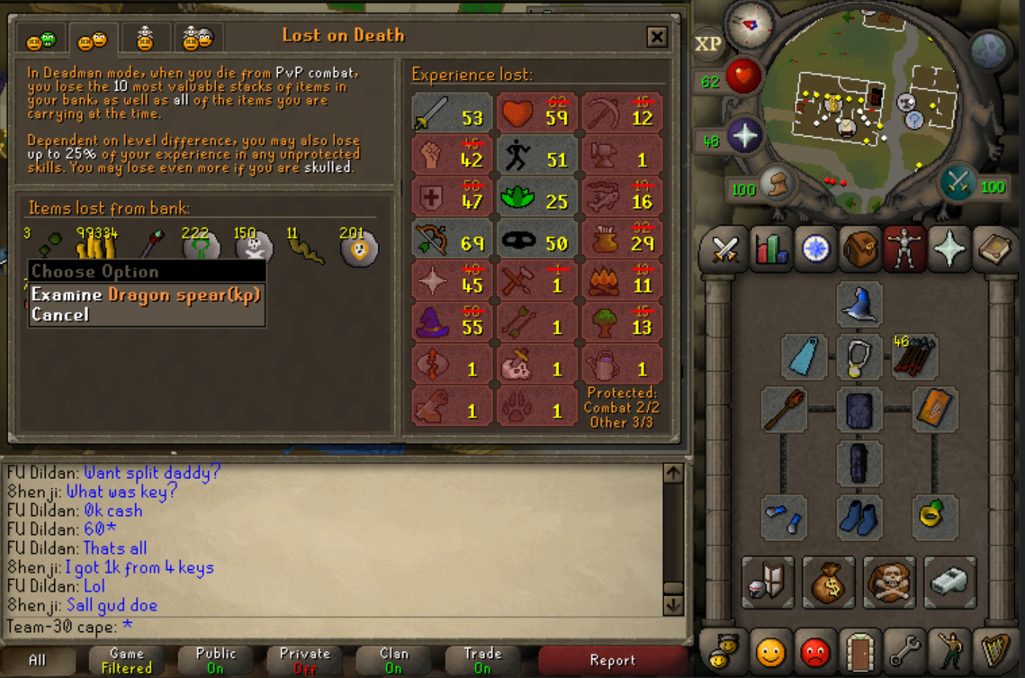 [DMM] Dragon Spear(kp) an untradeable item lost from bank on death. Can't deposit box it either.