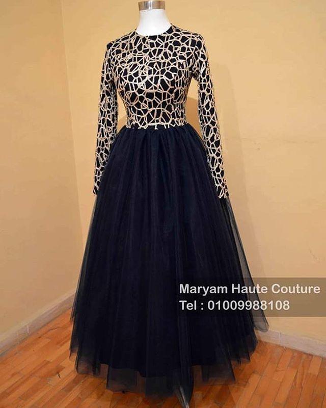 Untitled Islamic Fashion Dresses Soiree Dress Long Dress Outfits