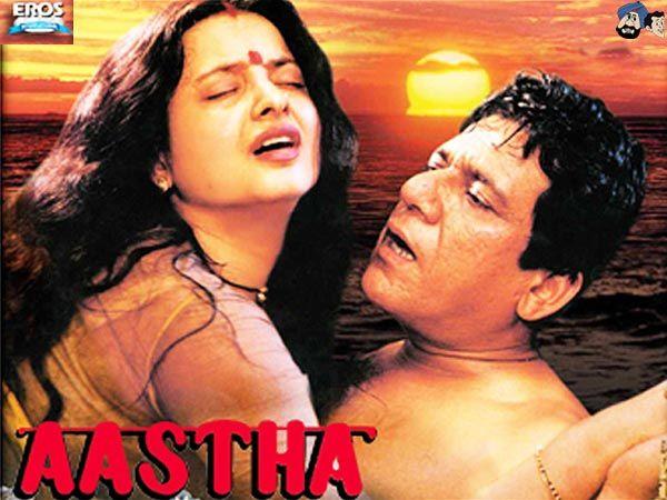 Rekha video sexy