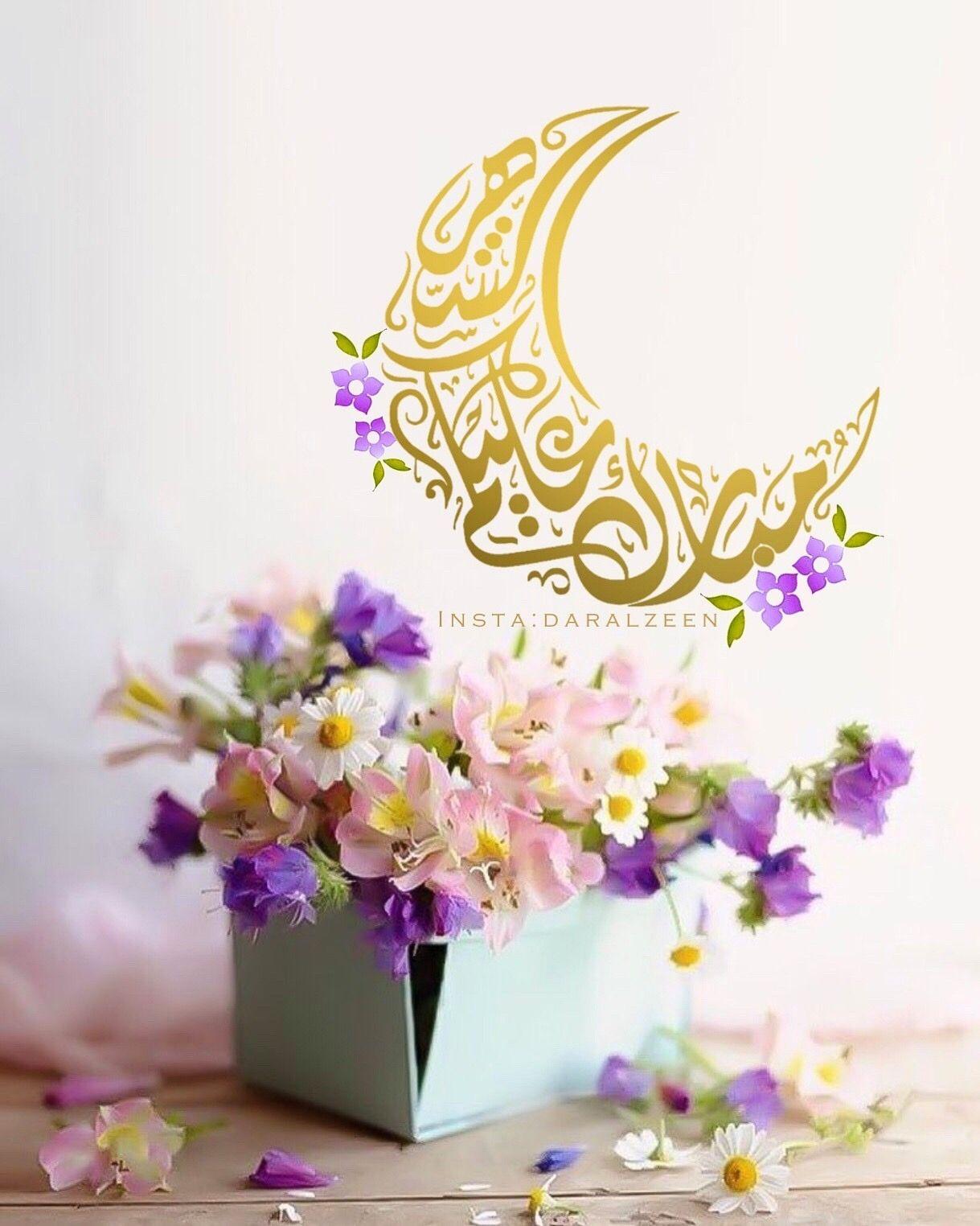 مبارك عليكم الشهر تقبل الله منا ومنكم صالح الاعمال Eid Mubarak Wallpaper Ramadan Decorations Ramadan Lantern