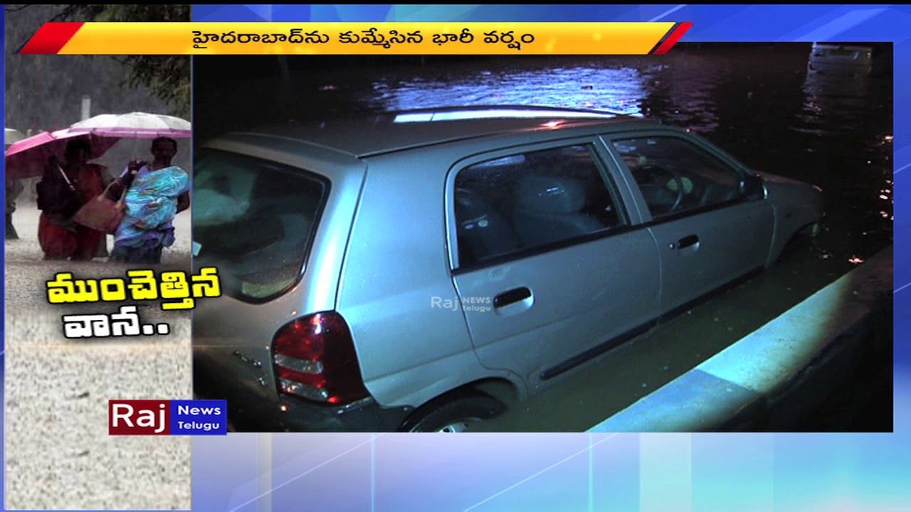 hyderabad rains | heavy rains in the city destroyed normal lifestyle