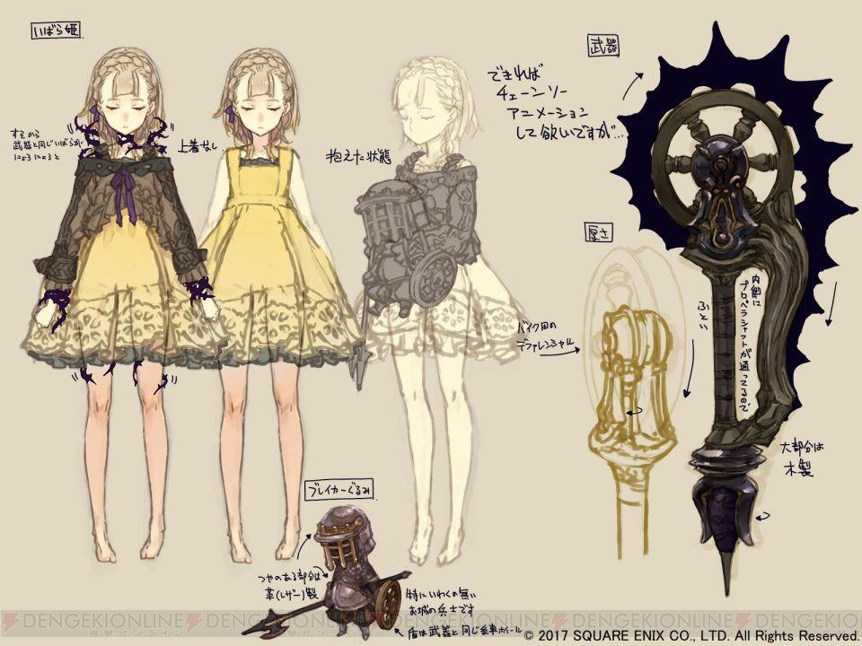 Character Design Site : Rpg site on characters character design and concept art