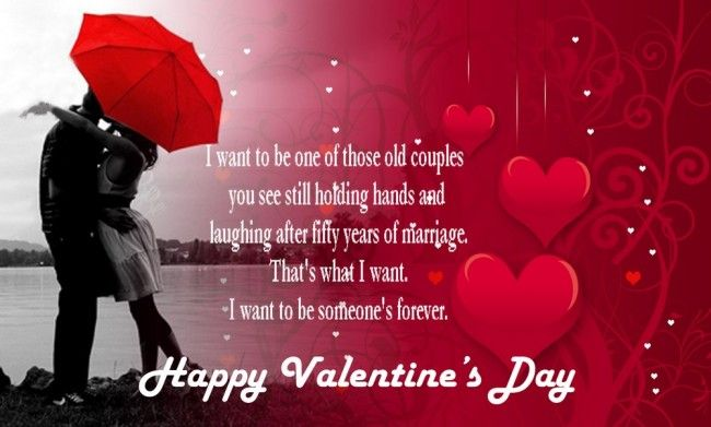 Happy Valentine day couples quote images 2016 | Happy Valentines ...