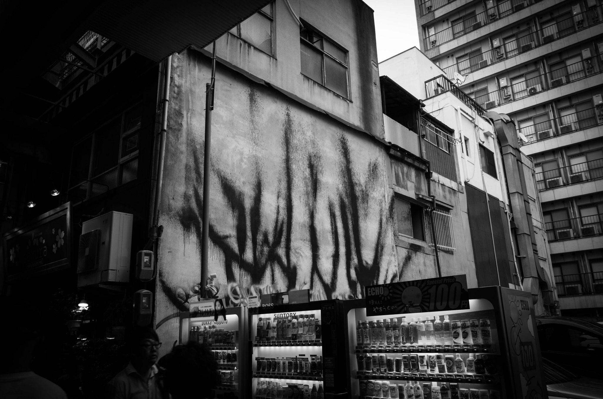 Leica T Osaka,Japan