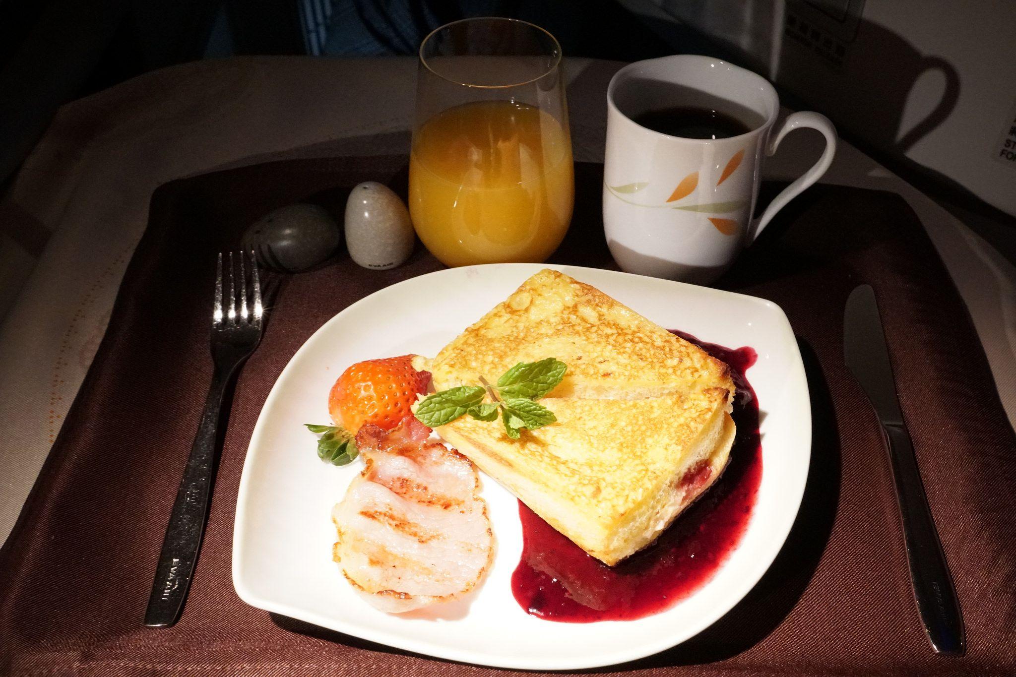 EVA Air Meal in 2020 Meals, Food, Breakfast