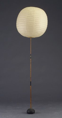 Isamu Noguchi; Enameled Metal, Bamboo and Paper \'Akari\' Floor Lamp ...