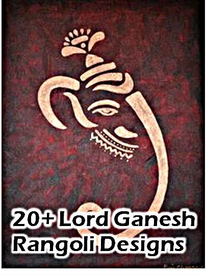 lord ganesh rangoli designs easy simple and beautiful for competition diwali chaturthi we have given  kollam also rh ar pinterest