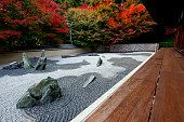 Terrace and zen garden, Ryougin-an.