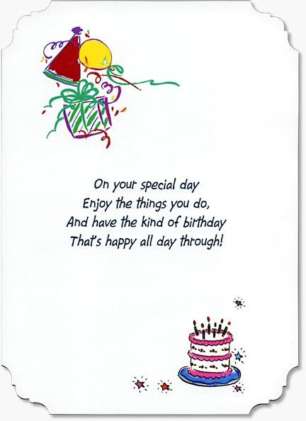 Sentiments For Kids Birthday Cards Personalised Embroidered Birthday Card Bdyc010 By Birthday Verses For Cards Verses For Cards Birthday Verses