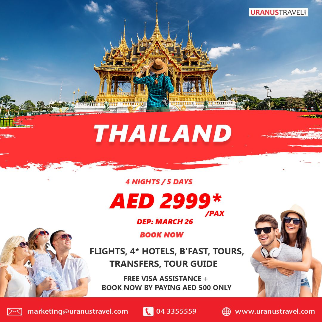 Book An All- Inclusive Thailand Tour Package Whether You
