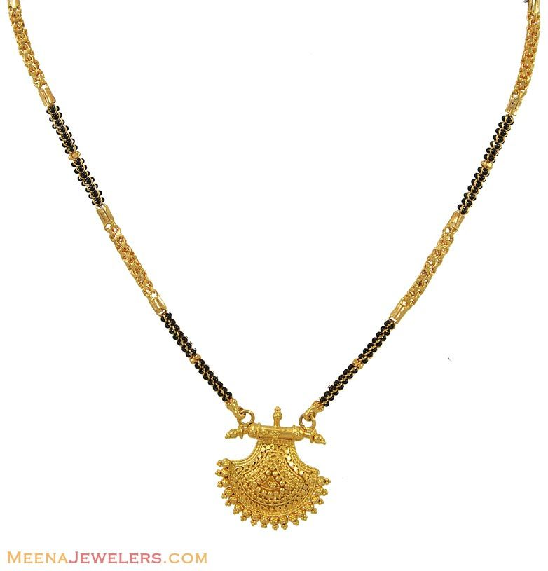 Indian Gold Jewellery Necklace Designs With Price: Mangalsutra Designs With Price