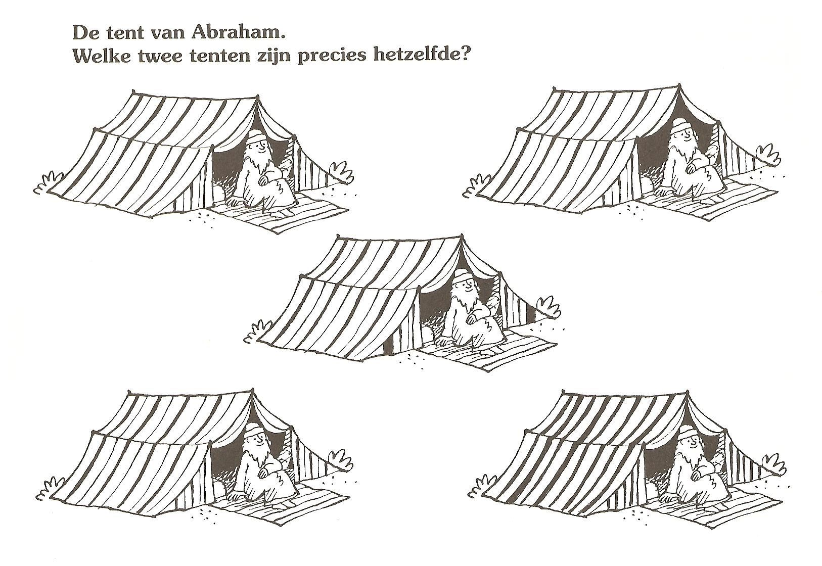 The Tent Of Abraham 2 Tents Which Are Exactly The Same