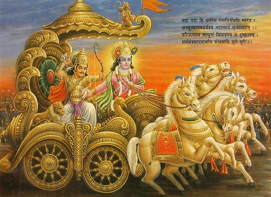 Krishna And Arjuna At The Battlefield Of Kurukshetra Hindu Posters Reprint On Bhagavad Gita Lord Krishna Wallpapers Lord Krishna Images Download hd wallpaper krishna arjun