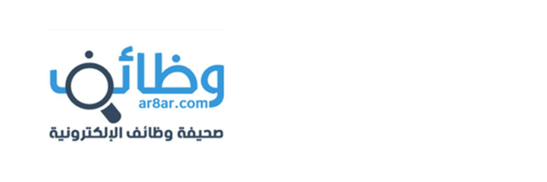 Pin By صحيفة وظائف الإلكترونية On صحيفة وظائف الإلكترونية Company Logo Tech Company Logos Logos