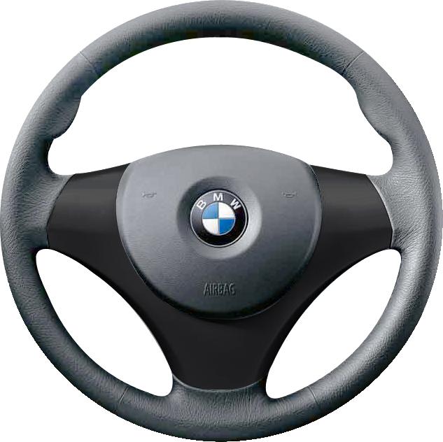 Steering Wheel Png Image Steering Wheel Wheel Steel Bucket