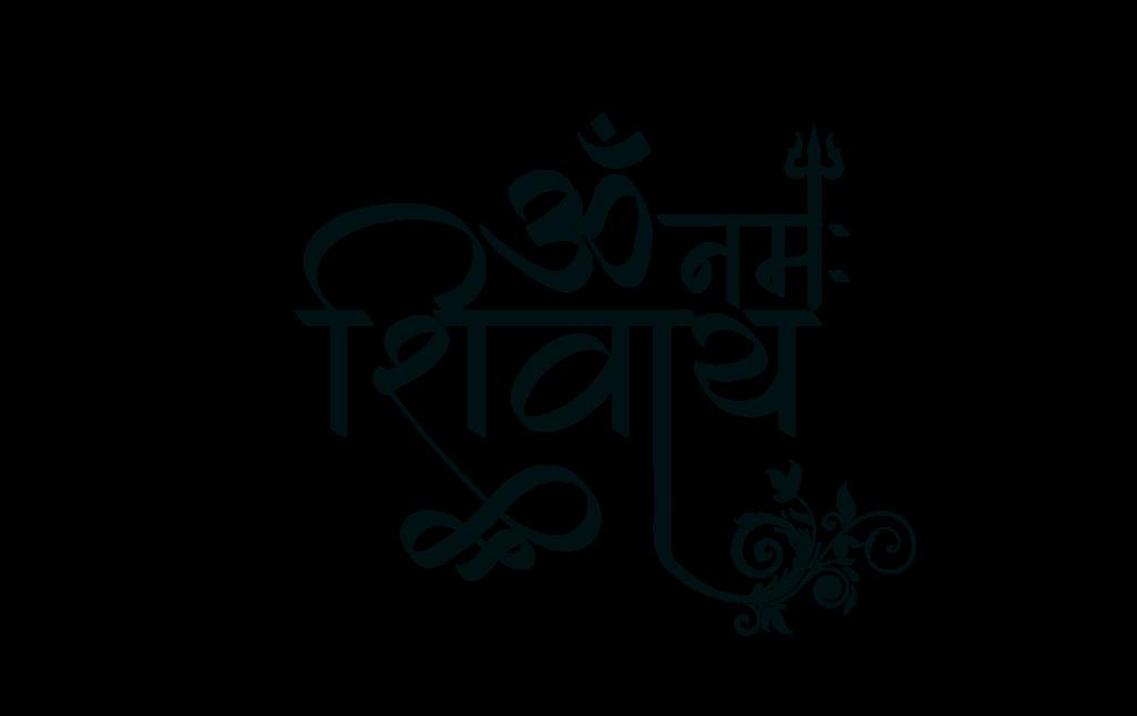 Om Namah Shivaya T Shirt Design Om Namah Shivaya Tattoo Hindi Tattoo Om Namah Shivaya