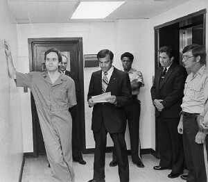 July 27, 1978: Bundy leans on the Leon County jail wall as