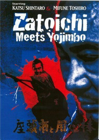 Download Zatoichi Meets Yojimbo Full-Movie Free
