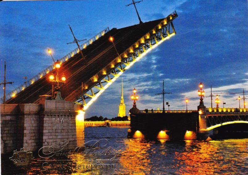 Открытка на мосту
