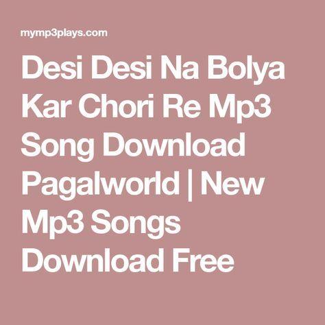 desi desi na bolya kar chhori punjabi song download