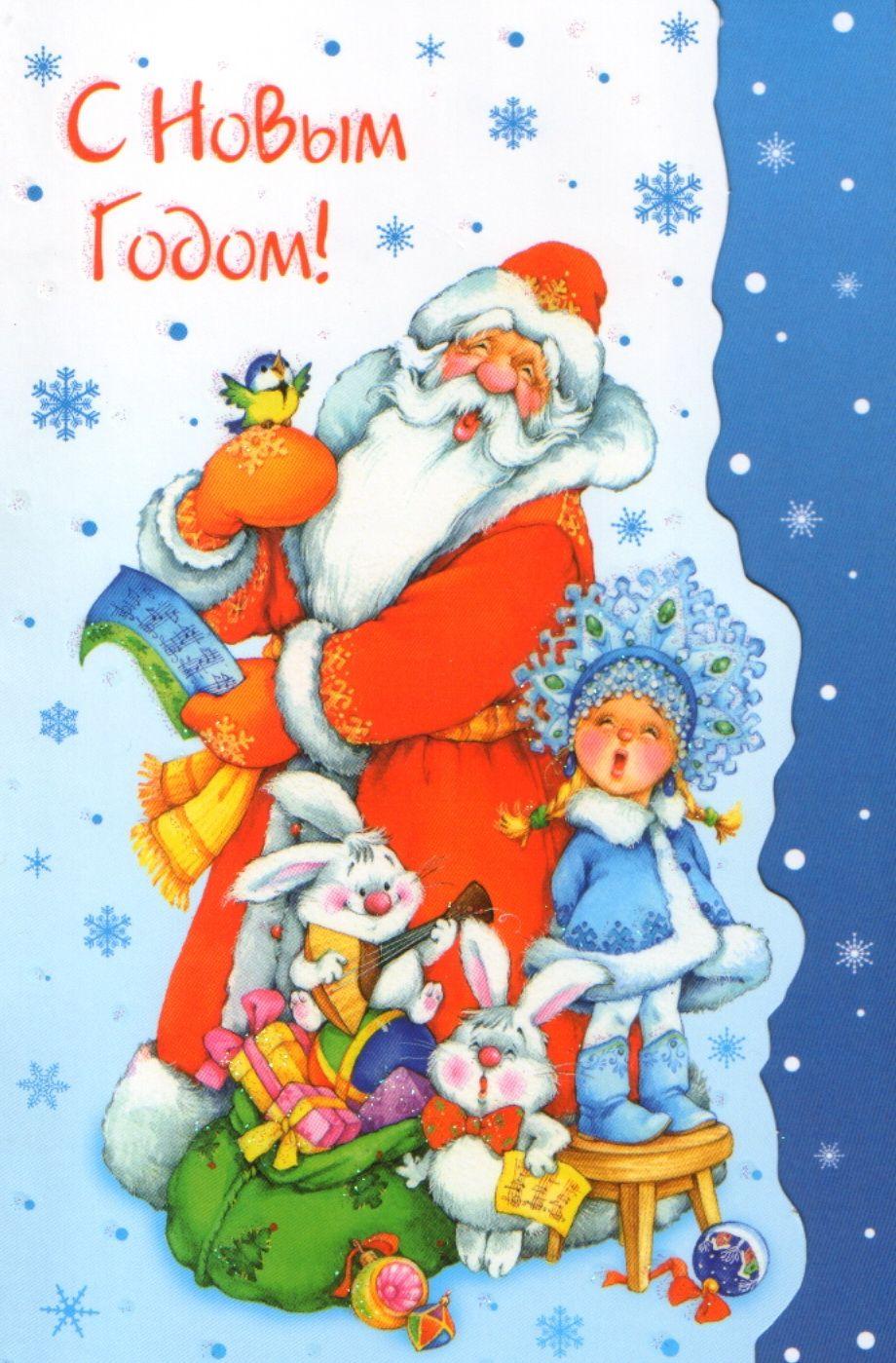 Маленькие новогодние открытки картинки, дня картинки открытки