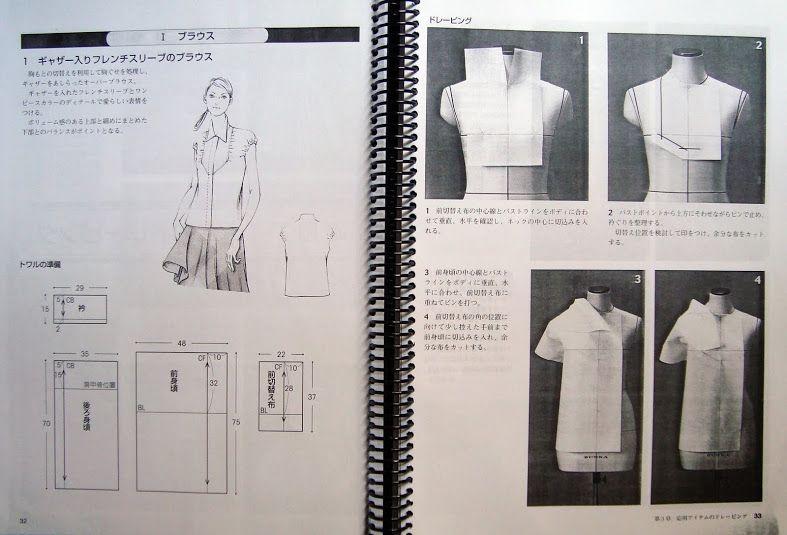 Bunka Fashion Series Garment Design T 4 Jackets Vests Vest Jacket Fashion Jackets