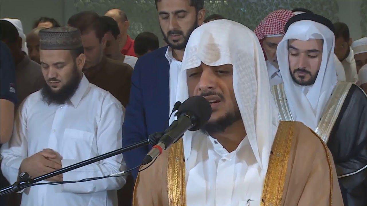 القارئ هيثم الدخين Ii سورة ابراهيم كاملة Ii من تراويح ليلة 17 رمضان 1440 ه Hats Islam Hard Hat