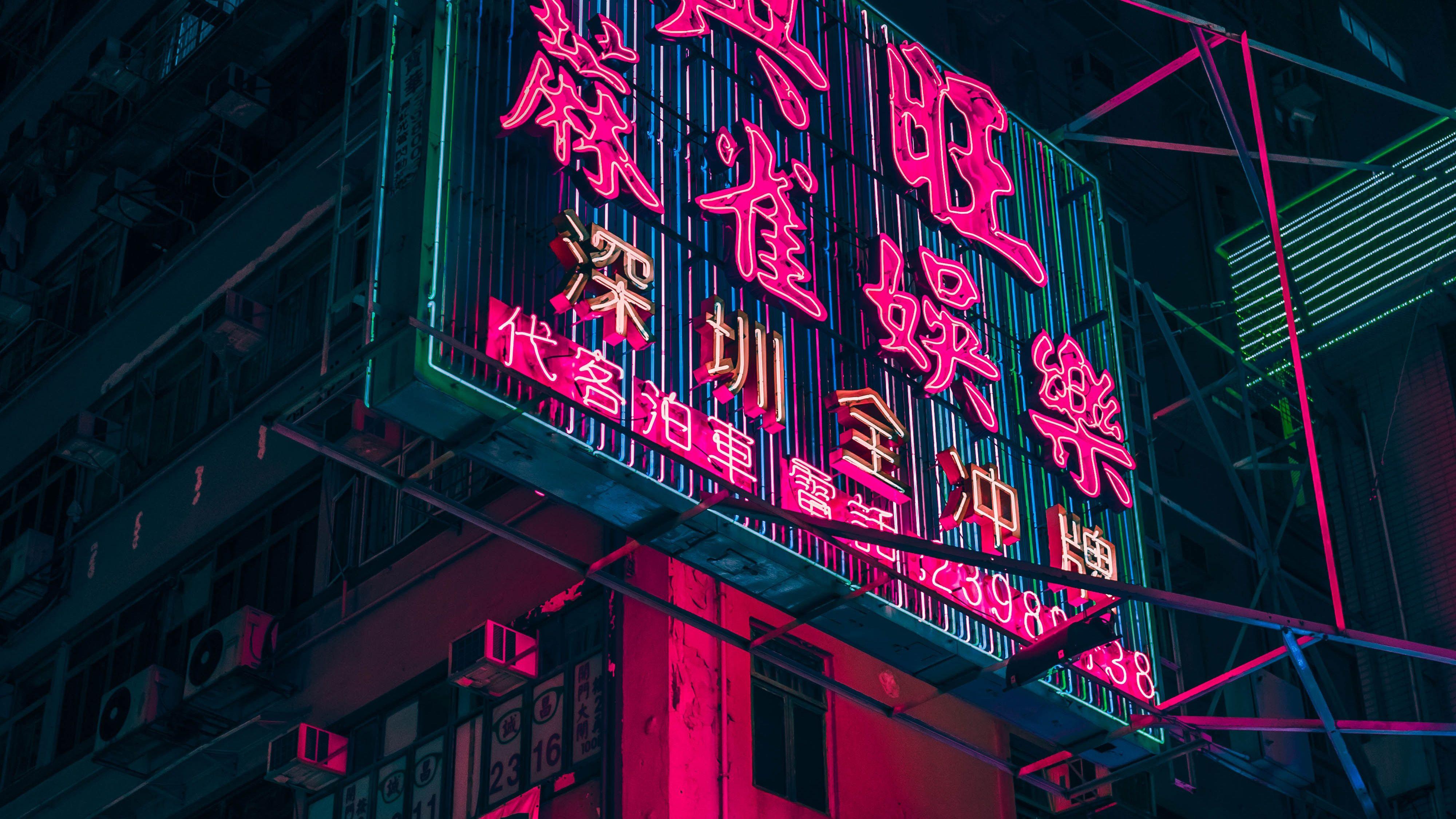 Aesthetic Wallpaper City In 2020 Neon Neon Wallpaper City