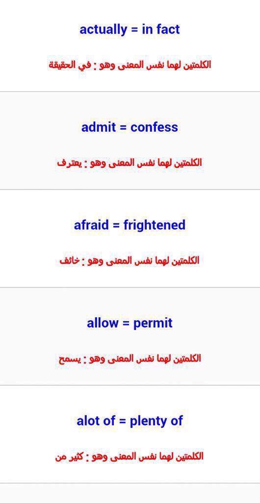 Twitter English Phrases Learn English Words English Language Learning Grammar