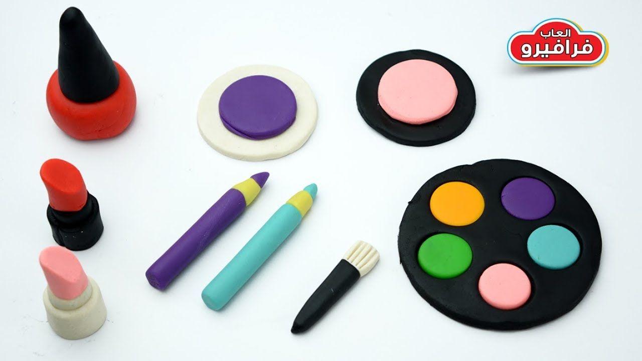 العاب بنات مكياج بالصلصال العاب صلصال بنات تشكيل طين اصطناعي علبة مك Lipstick Beauty