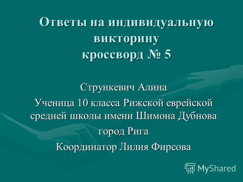 Русский язык 1 часть 5 класс полное упражнение 376 автора львов и львова ответ